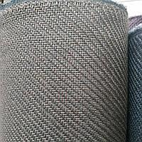 Рогожка мебельная ткань ширина ткани 150 см сублимация Хоба-5, фото 1