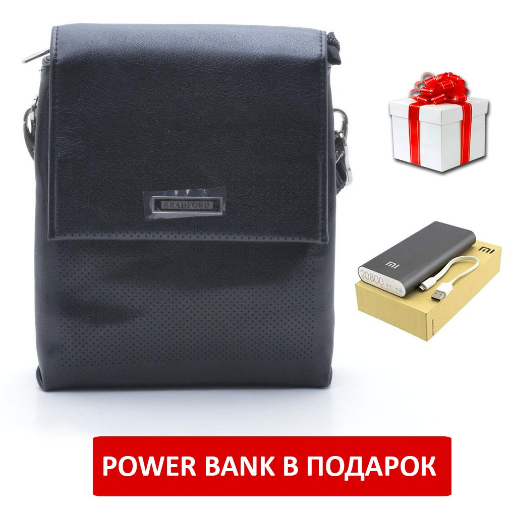 Сумка мужская BRADFORD черная + Power Bank