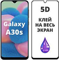 5D скло Samsung Galaxy A30s A307 (Захисне Full Glue) (Самсунг Галаксі А30С)