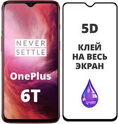 5D Стекло OnePlus 6T (Защитное Full Glue) (Ван Оне Плас Плюс 6Т)