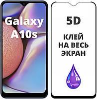5D скло Samsung Galaxy A10s A107 (Захисне Full Glue) (Самсунг Галаксі А10С)