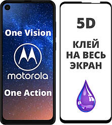 5D стекло Motorola One Vision / One Action (Защитное Full Glue) (Моторола Ван Вижн)