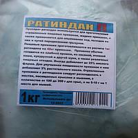 Ратиндан П 1 кг