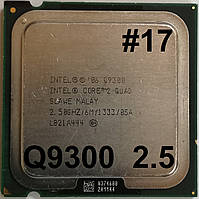 Процессор ЛОТ#17 Intel® Core™2 Quad Q9300 M1 SLAWE 2.5GHz 6M Cache 1333 MHz FSB Socket 775 Б/У, фото 1
