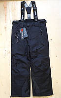 Лыжные штаны для занятия активным спортом  Just Play. Размеры 98,110,128