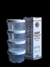 Набор емкостей для мелких сыпучих продуктов белая крышка— 4 шт,  объём — по 0.150 л