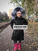 Парка детская  с опушкой из чернобурки, внутри-бобер