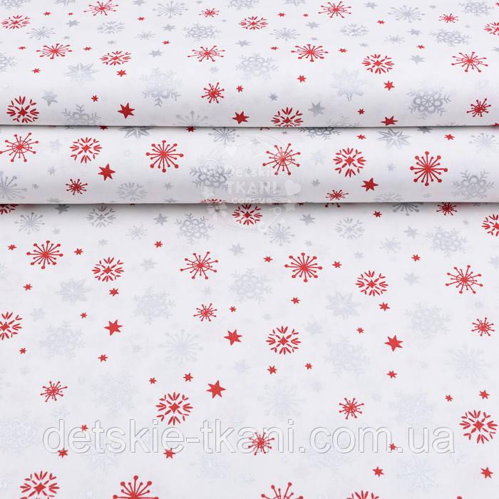 """Лоскут поплина с глиттерным рисунком """"Мелкие снежинки"""" серебристна белом №2467, 15*240 см"""