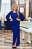 """Вечернее приталенное платье """"Madonna"""" с рукавом-фонариком (большие размеры), фото 4"""