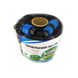 Лента для капельного полива щелевая Drip Tape VERESK 10 см (100м)