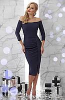 Синее платье с открытыми плечами Амелия  S, M, L, XL