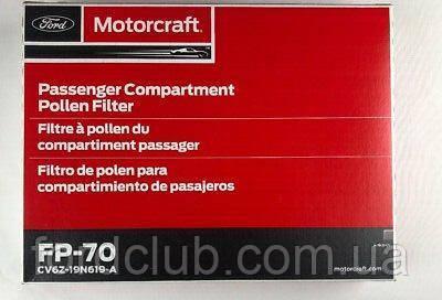 Фильтр салона Ford Escape MOTORCRAFT FP70