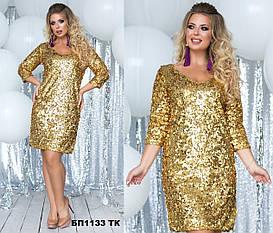 Платье вечернее большие (крупные) пайетки батал (р. 48,50,52,54) БП1133 ТК