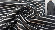 Ангора полушерстяная ткань черная в серую полоску
