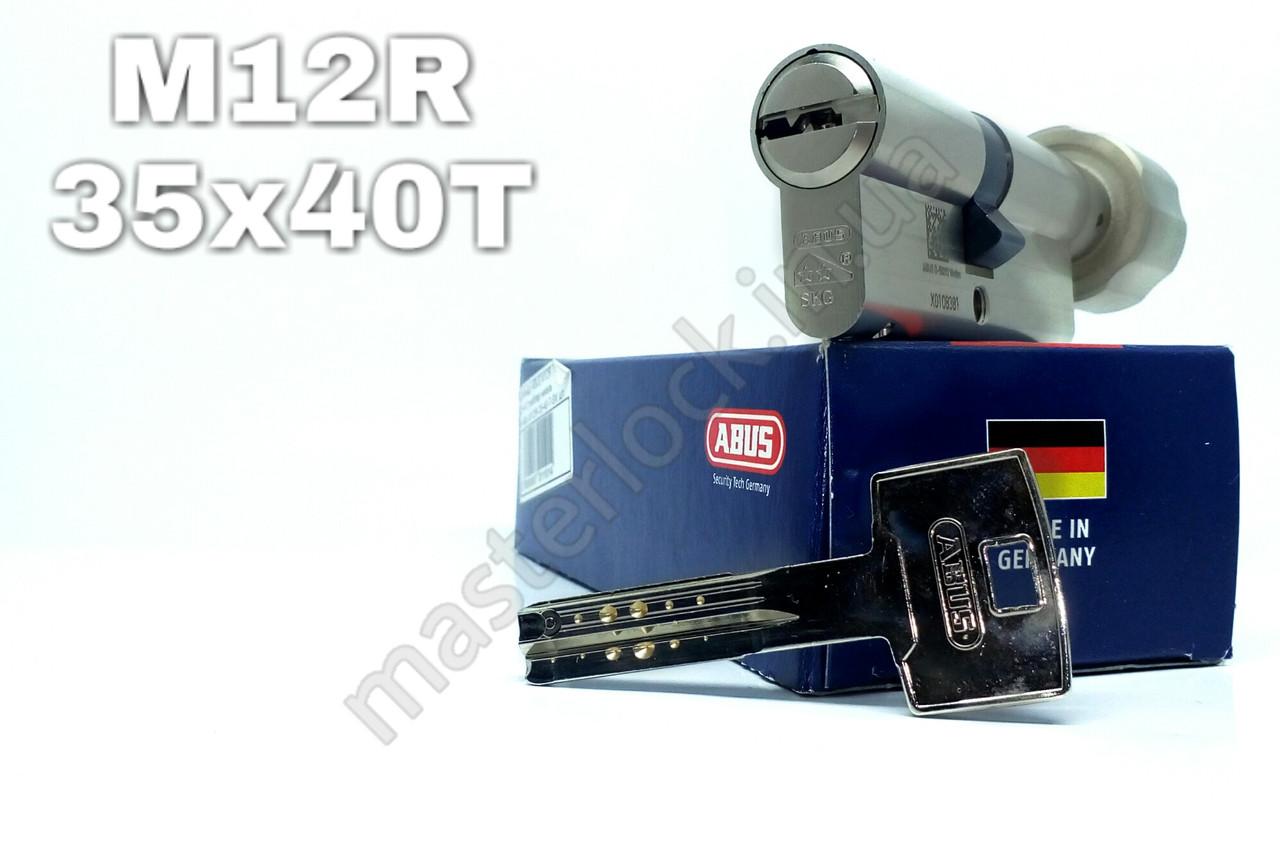 Циліндр ABUS M12R 75мм 35-40 (30-10-35) ключ-тумблер