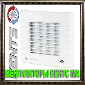 Вентиляторы Вентс МА