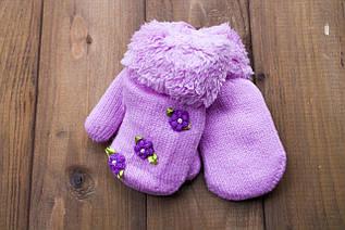 Детские варежкие утепленные фиолетовые 5312-3