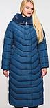 Женское зимнее длинное пальто Тереза  размеры 48 - 64 Новая коллекция  зима NUI VERY, фото 6