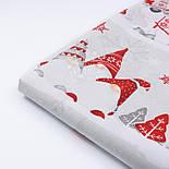 """Ткань новогодняя """"Трио скандинавских гномов"""" красные на жемчужно-сером, плотность 125 г/м2, №2506а, фото 3"""
