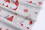 """Ткань новогодняя """"Трио скандинавских гномов"""" красные на жемчужно-сером, плотность 125 г/м2, №2506а, фото 4"""