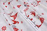 """Ткань новогодняя """"Трио скандинавских гномов"""" красные на жемчужно-сером, плотность 125 г/м2, №2506а, фото 6"""