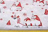 """Ткань новогодняя """"Трио скандинавских гномов"""" красные на жемчужно-сером, плотность 125 г/м2, №2506а, фото 2"""