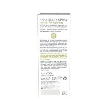 Расслабляющий анальный спрей Shiatsu Anal Relax Spray, 50 мл, фото 2