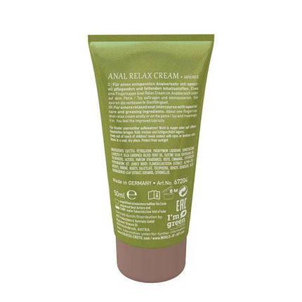 Крем анальный расслабляющий Shiatsu Anal Relax Cream, 50 мл, фото 2