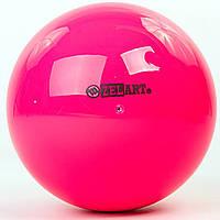 Мяч для художественной гимнастики d-15см ZELART розовый RG150