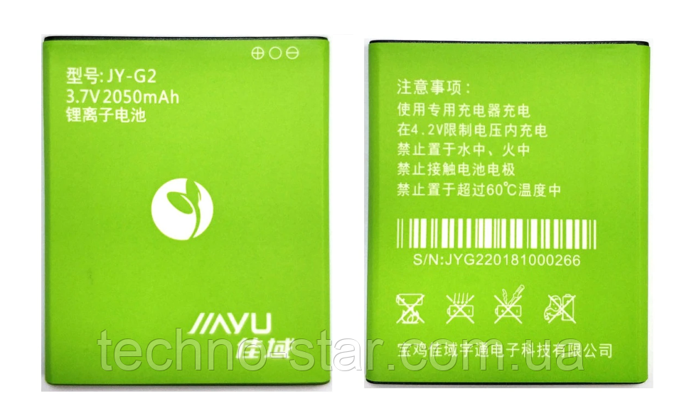 Оригинальный аккумулятор ( АКБ / батарея ) JY-G2 для Jiayu G2 2050mAh