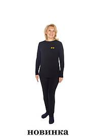 Комплект женского термобелья из кофты с вырезом и брюк на манжете