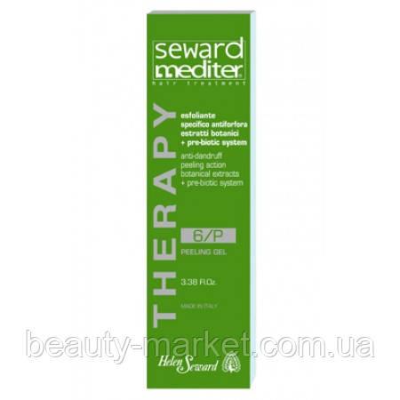 Гель-скраб для кожи головы Helen Seward Therapy