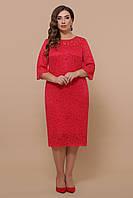 Красное платье для пышных женщин Сания XL, XXL, XXXL