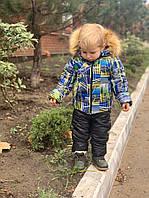 """Детская зимняя куртка для мальчика """"Kid"""" с капюшоном (2 цвета)"""
