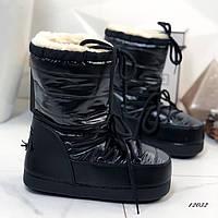 Луноходы женские высокие moon boot, фото 1