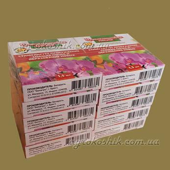 Цитокининовая паста 1,5мл БелАгро, фото 2