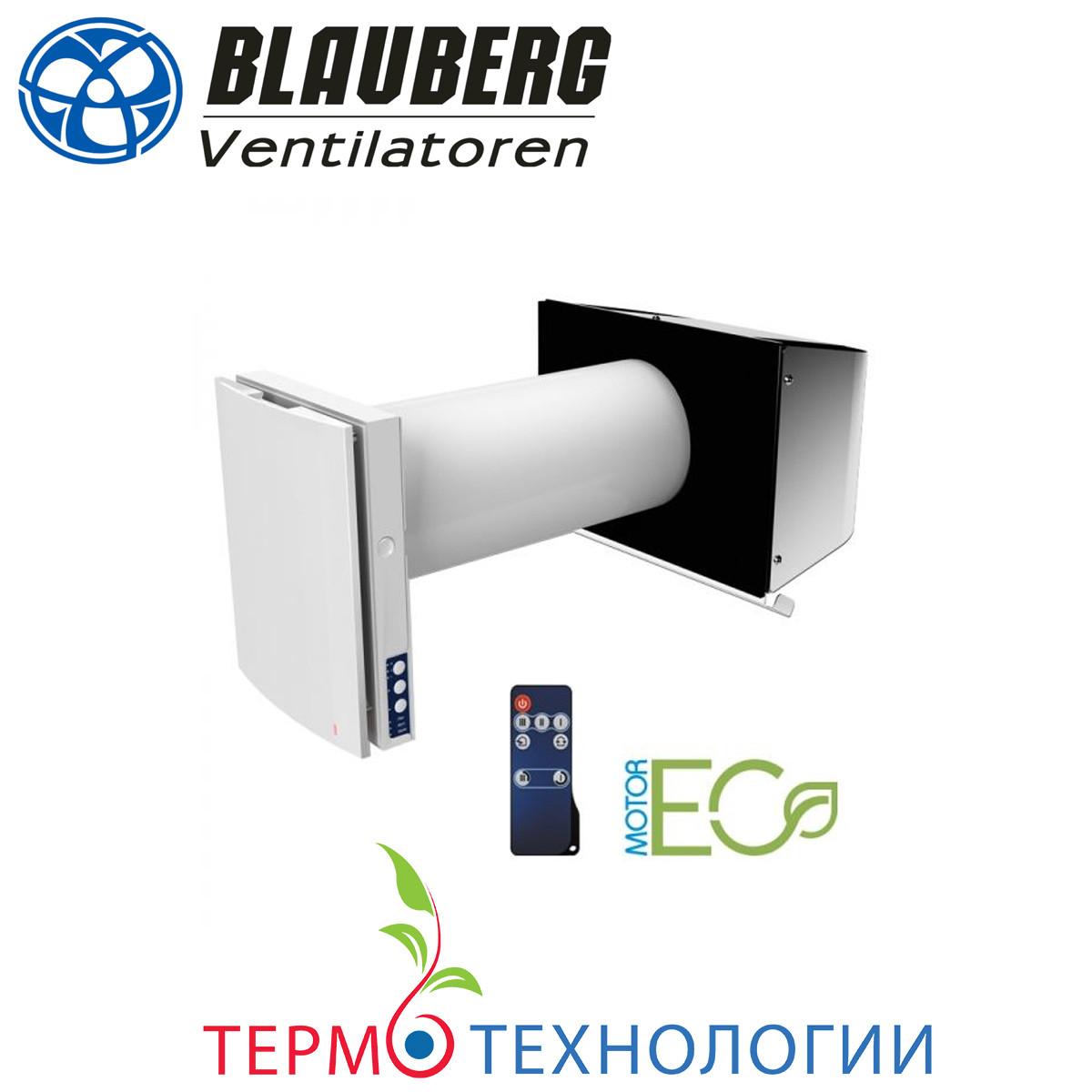 Рекуператор Blauberg Vento Expert для помещения 25 м.кв. с тонкими стенами