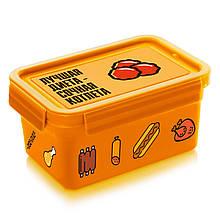 Ланч бокс  Мясо Народный продукт  0.85 л оранжевый