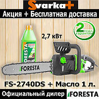 Электропила цепная Foresta FS-2740DS + Масло для цепи 1 л. Пила 2.7 кВт