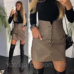 Женская модная юбка с высокой посадкой из эко-кожи на пуговицах (в расцветках)