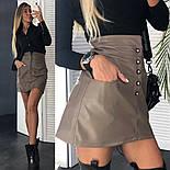 Женская модная юбка с высокой посадкой из эко-кожи на пуговицах (в расцветках), фото 2