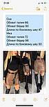 Женская модная юбка с высокой посадкой из эко-кожи на замше  (в расцветках), фото 4