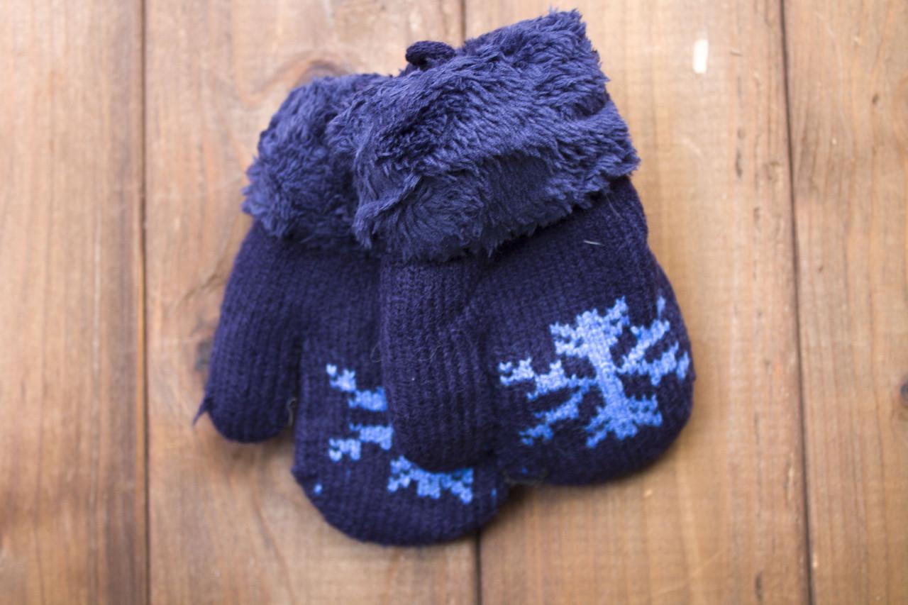 Детские варежкие утепленные махра темно-синие  5360-3
