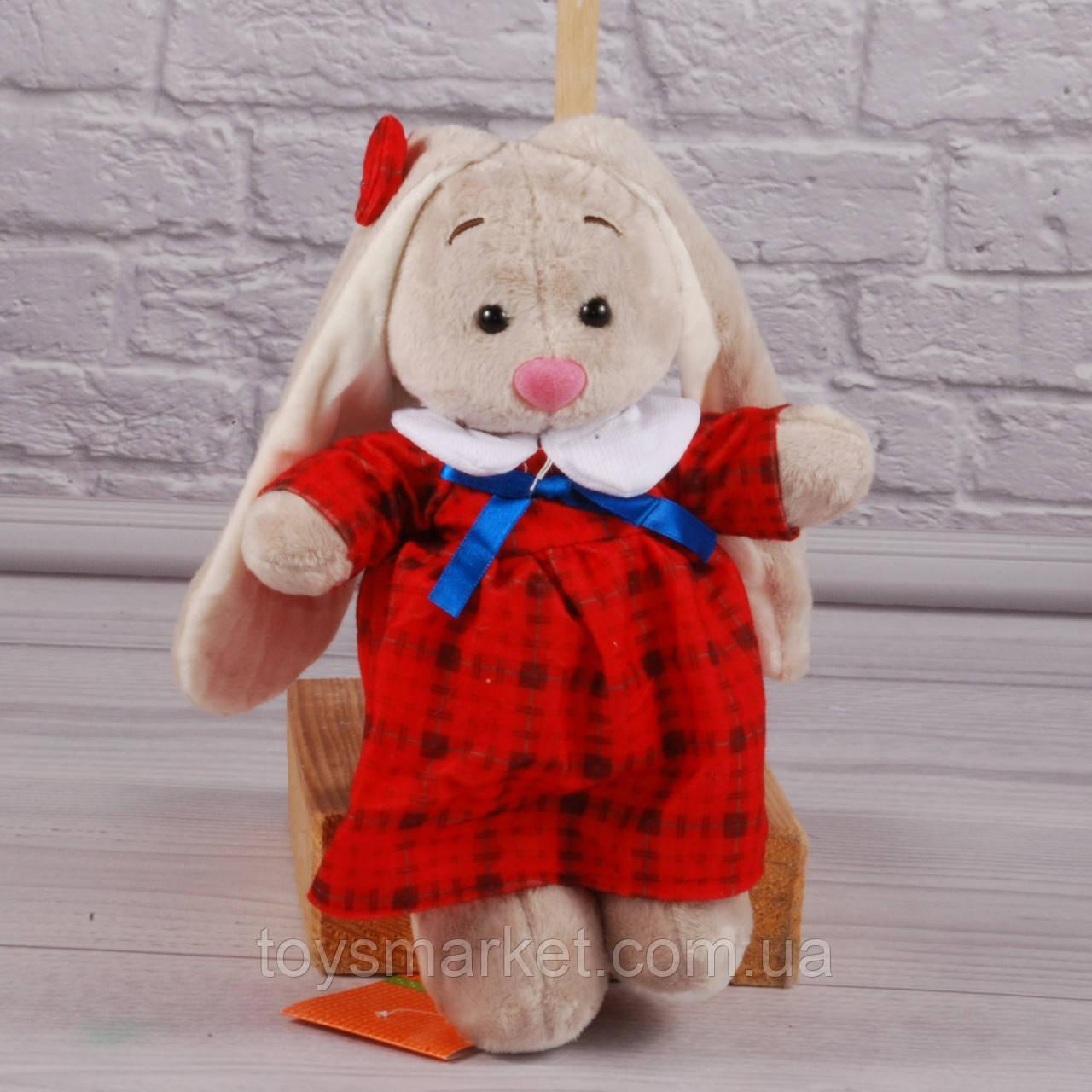 """Мягкая игрушка зайка """"Кнопа"""", плюшевая игрушка заяц, игрушка зайчик"""