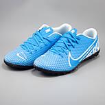 Сороконіжки Nike Mercurial Vapor 13 (43-44), фото 3