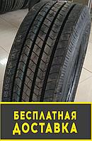 Грузовые шины 385/65 r22,5 Lanvigator S201