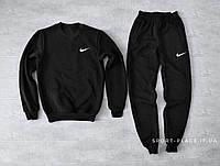 Мужской спортивный костюм Nike черный (ЗИМА) с начесом , свитшот маленькая эмблема, штаны реплика