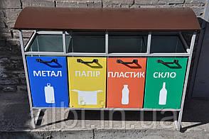 Контейнер для раздельного сбора мусора с двускатной крышей