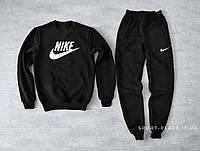Мужской спортивный костюм Nike черный (ЗИМА) с начесом , свитшот большая эмблема, штаны реплика