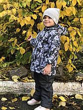 Зимний детский костюм курточка+штаны Принт Мишка на сером
